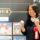 【快挙!】名古屋校の学生作品がGFF AWARD 2019で優秀賞に輝きました!