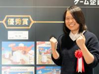 【快挙!】学生作品がGFF AWARD 2019で優秀賞に輝きました!