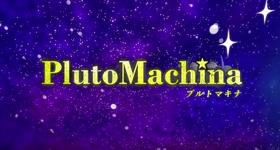 【速報!】日本ゲーム大賞2019 アマチュア部門 ゲームカレッジの学生作品が最終審査に進出!