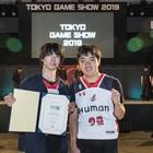日本ゲーム大賞2019「U18部門」にて学生作品がファイナリスト作品に選ばれました!