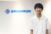 【卒業生紹介】株式会社ガンバリオン