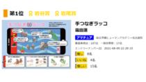 PERACON2021で初の二冠達成!!