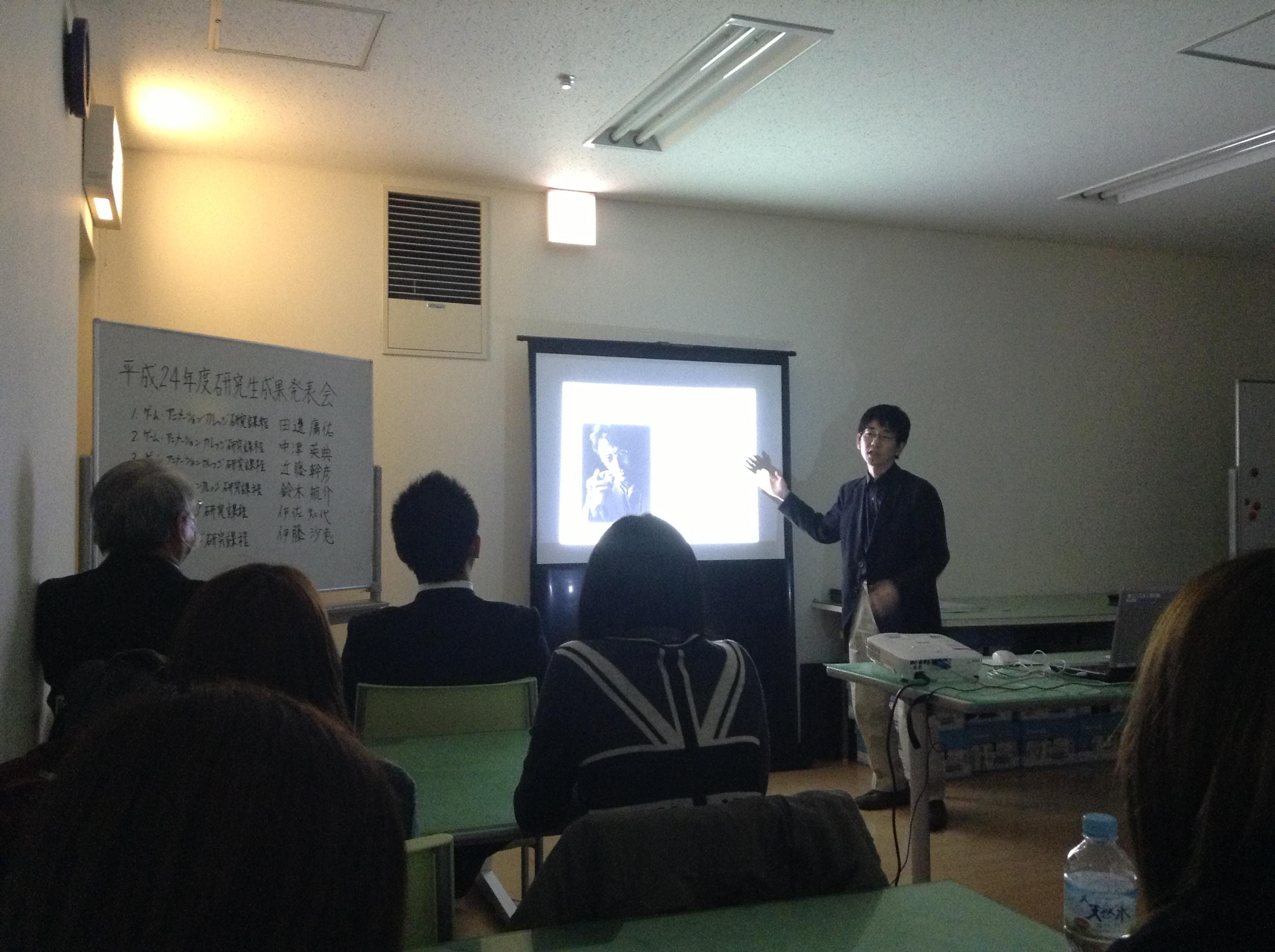 名古屋校・研究生成果発表会!