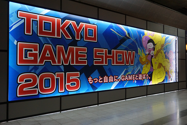 TOKYO GAME SHOW 2015に学生がブースを今年も出展!