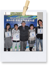 s_onshi.jpg