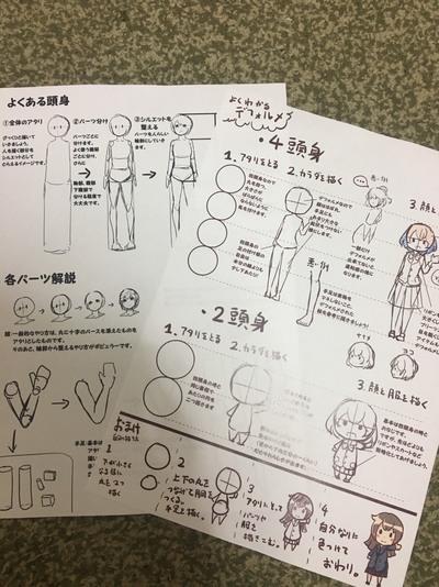 S__21299241.jpg