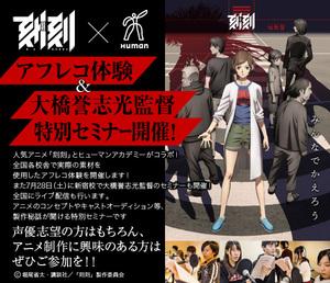anime_kokukoku(0713)-thumb-640xauto-87409.jpg