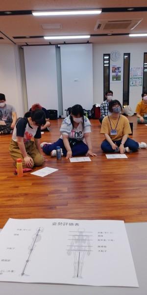 龍馬チャレンジ_200623_0005.jpg