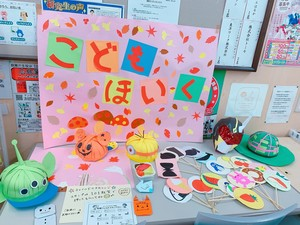 2020_2.11.7 若鯉フェスタ_201202.jpg
