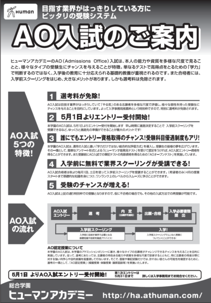 AOャ.PNG