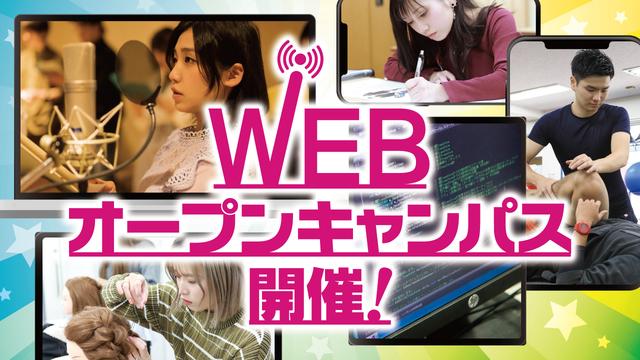 Web_OC_banner(0526)-thumb-640xauto-115399.jpg