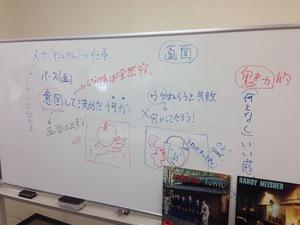 神戸校 体験授業 9月3日アップロード 2