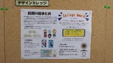 20141021_223013 (4).jpg