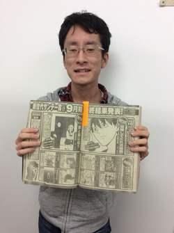 大西君 サンデー 受賞 (1).JPG