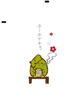 赤藤由梨_iphone6_20150913.png
