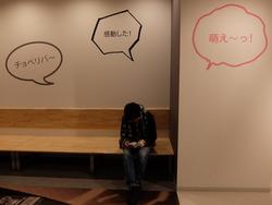 DSCF2163マンガミュージアム.JPG