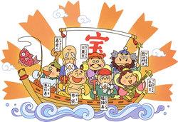 shichifuku002.jpg