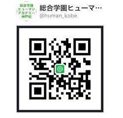 LINE-thumb-250x240-65442.jpg