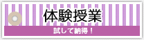 experience_banner_manga.pngのサムネイル画像のサムネイル画像