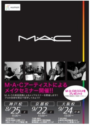 M.A.jpg