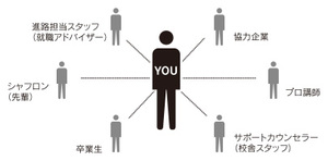 schematic-1.jpg