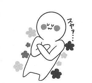 pn_fuku2.jpg