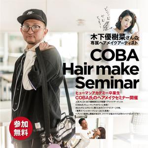 COBAsan_web0530-thumb-640xauto-102587.jpg