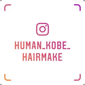 human_kobe_hairmake_nametag.png