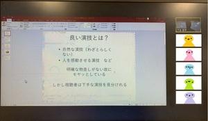 PAオンライン体験授業改2.jpg
