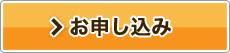 application_button.jpg