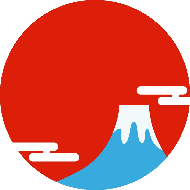 お正月イラスト富士山.png