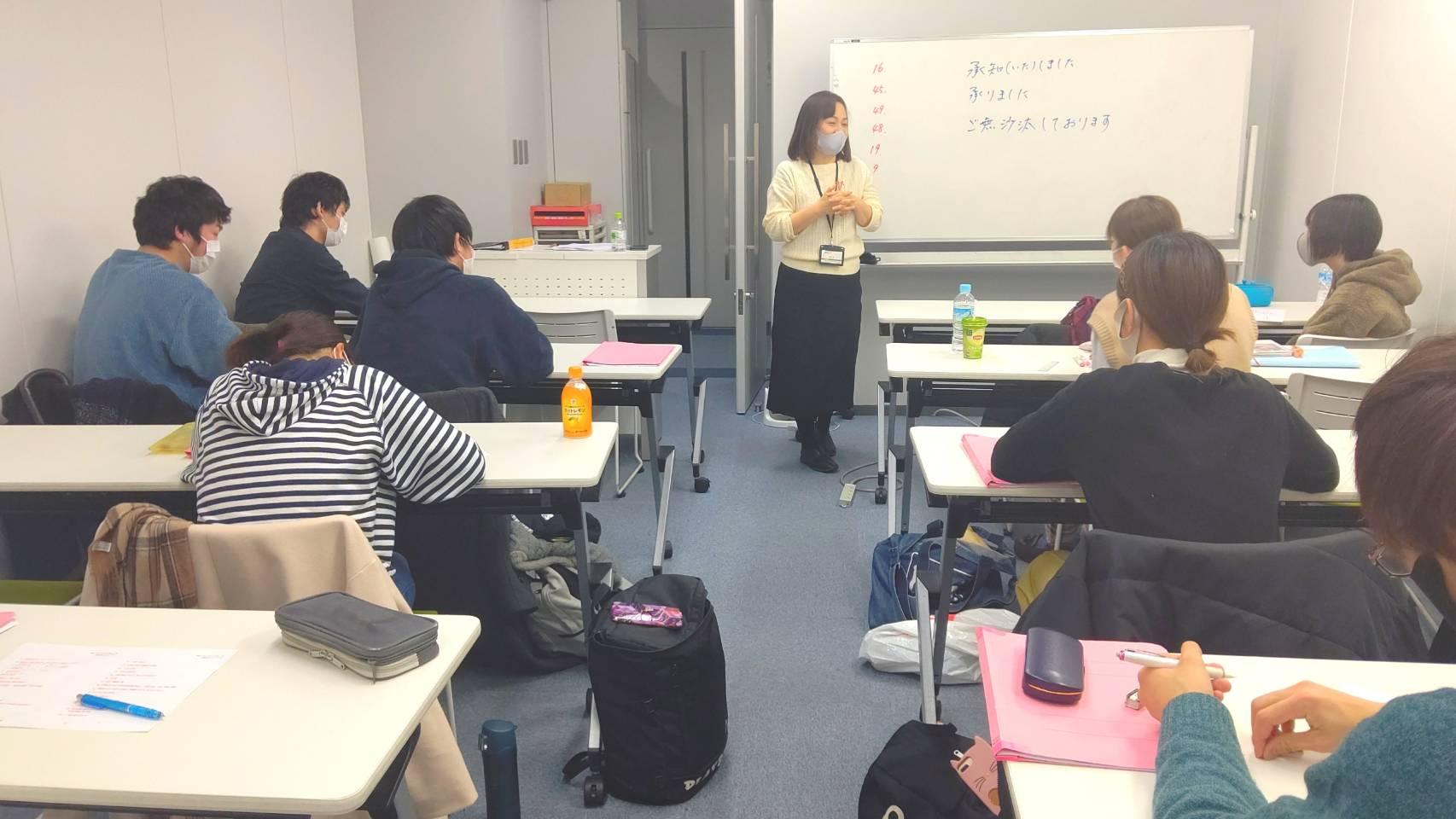 パフォーミングアーツカレッジ マナー授業.jpg
