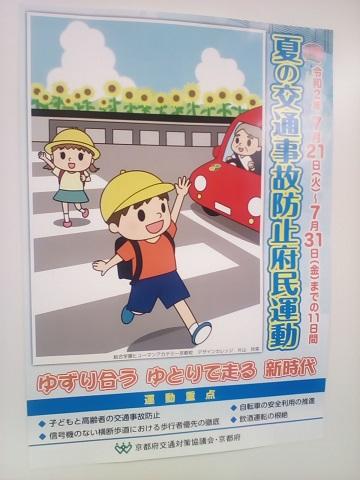 片山ポスター3.jpg