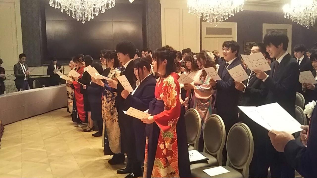 190314京都校 卒業式&懇親会_190314_0089.jpg