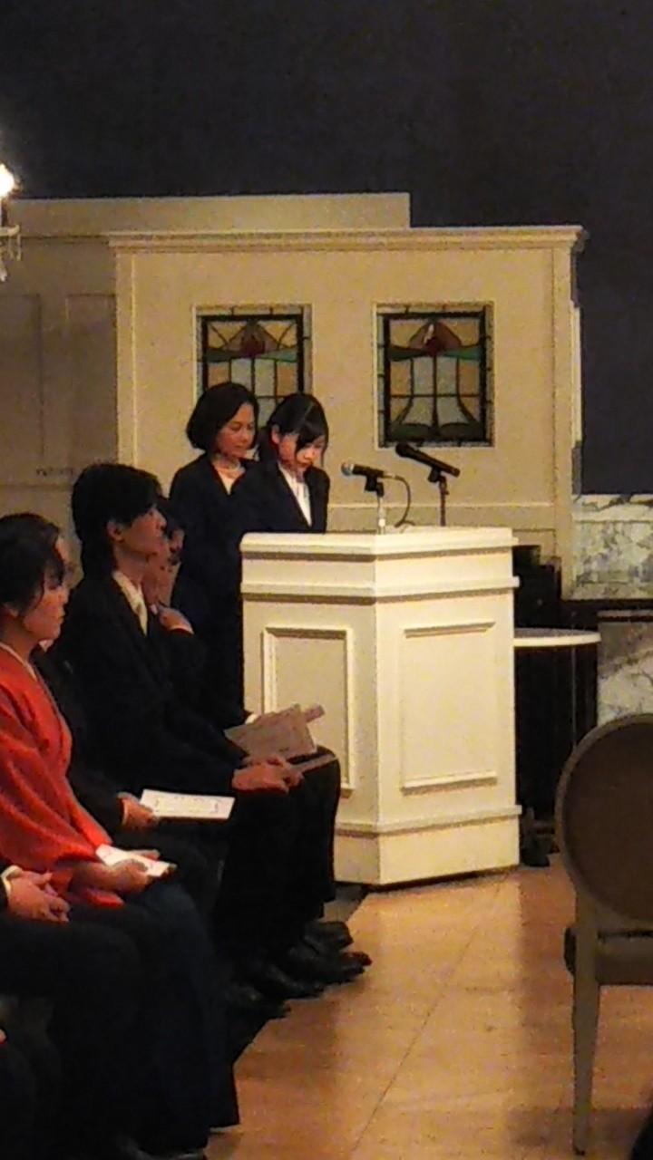 190314京都校 卒業式&懇親会_190314_0213.jpg