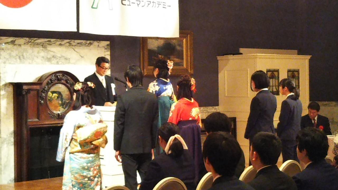 190314京都校 卒業式&懇親会_190314_0225.jpg