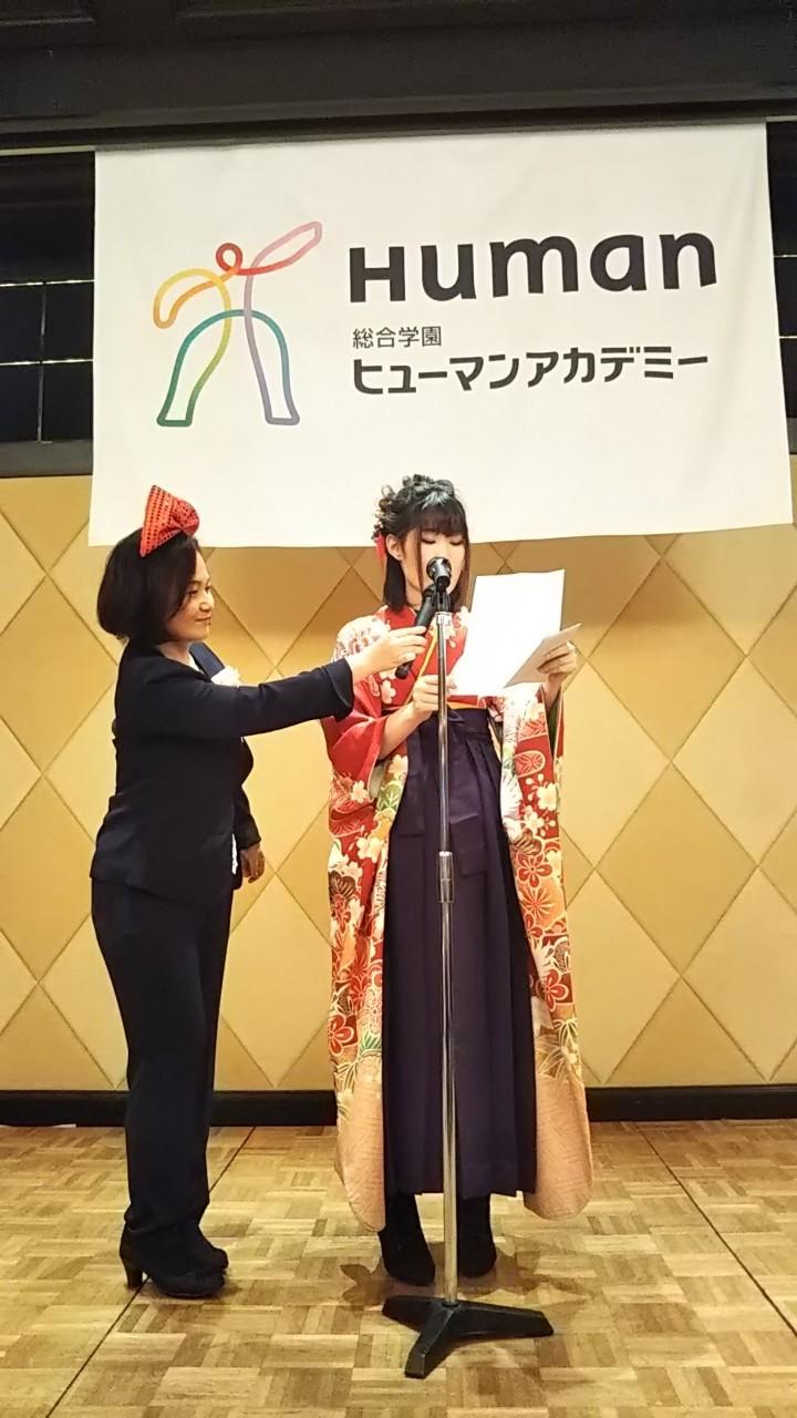 190314京都校 卒業式&懇親会_190314_0332.jpg
