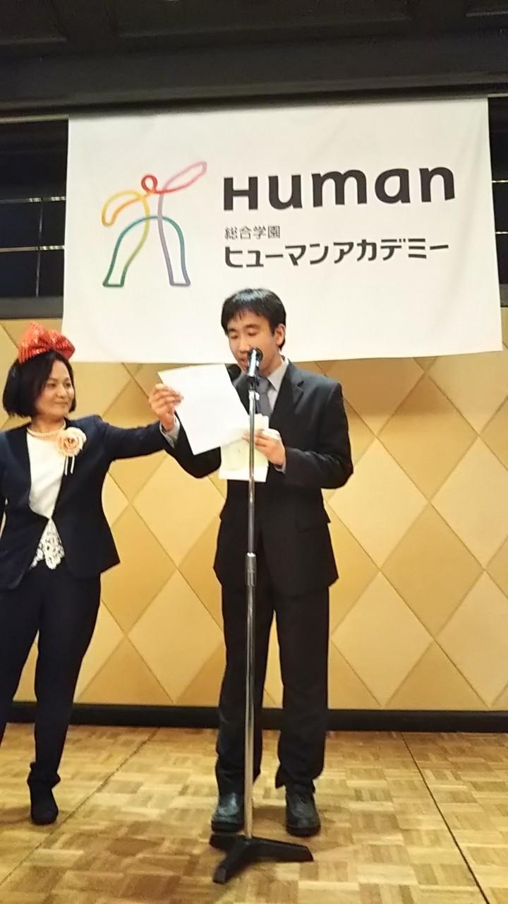 190314京都校 卒業式&懇親会_190314_0336.jpg