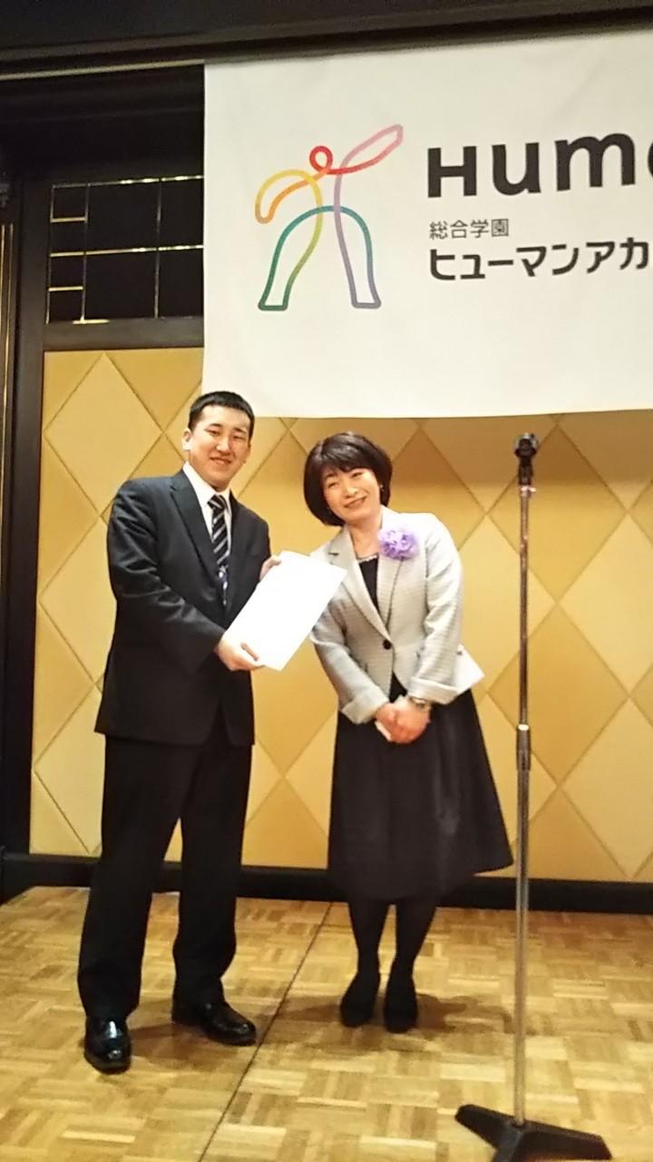 190314京都校 卒業式&懇親会_190314_0339.jpg
