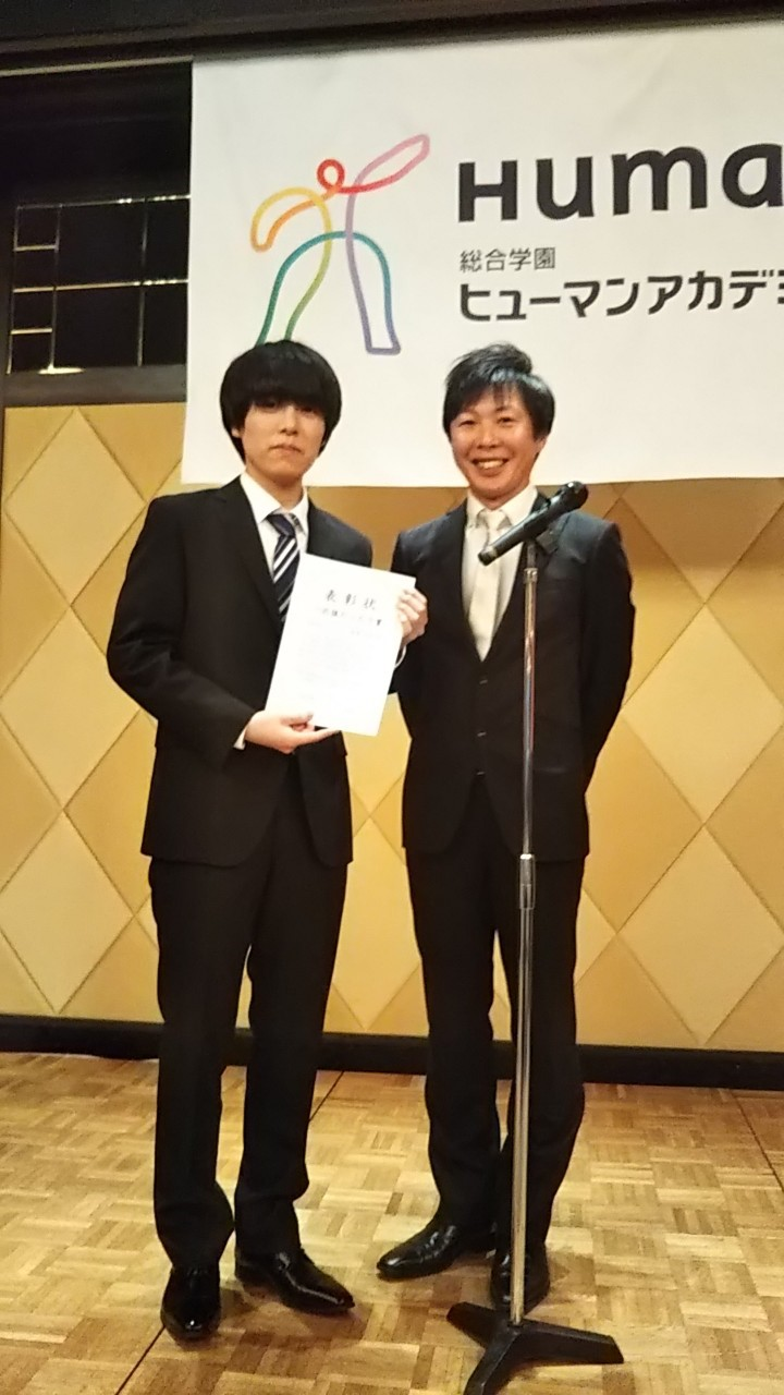 190314京都校 卒業式&懇親会_190314_0347.jpg