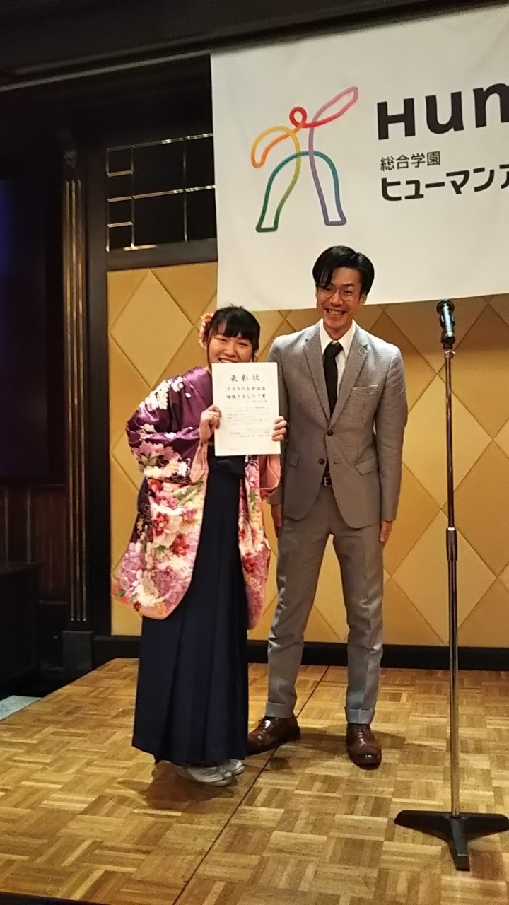 190314京都校 卒業式&懇親会_190314_0355.jpg