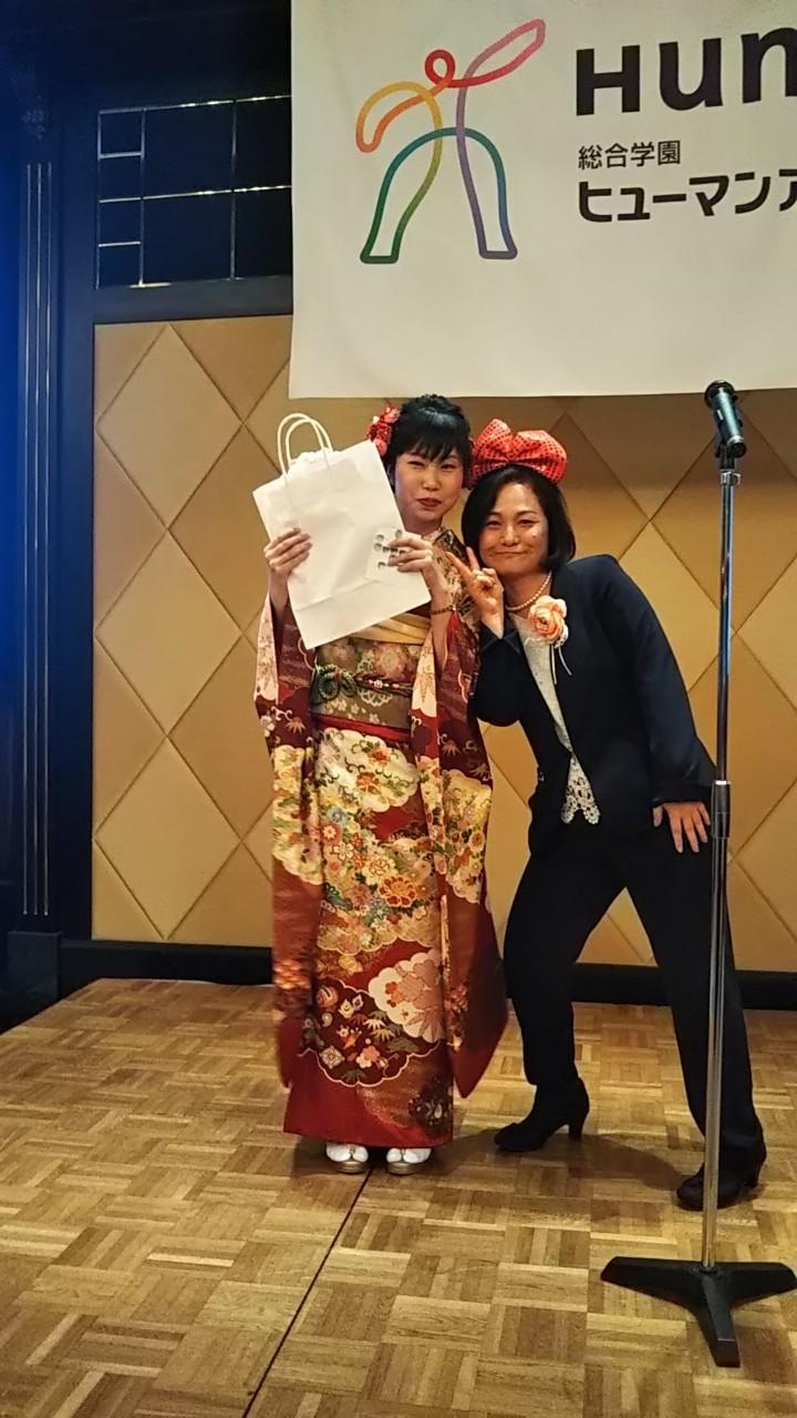 190314京都校 卒業式&懇親会_190314_0368.jpg