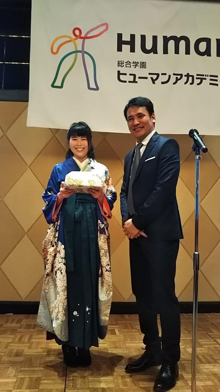 190314京都校 卒業式&懇親会_190314_0376.jpg