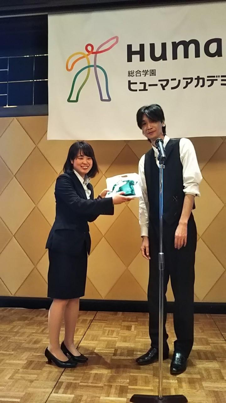 190314京都校 卒業式&懇親会_190314_0385.jpg
