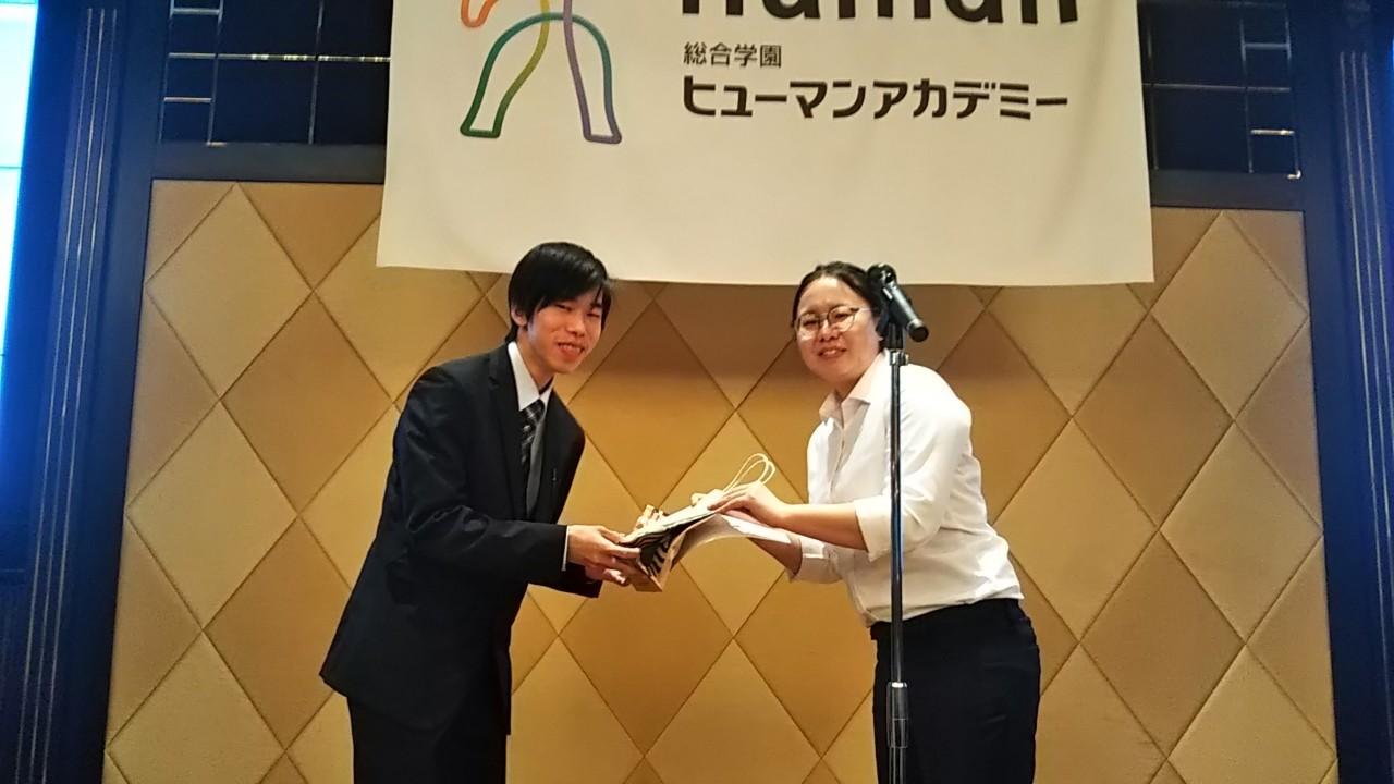 190314京都校 卒業式&懇親会_190314_0389.jpg