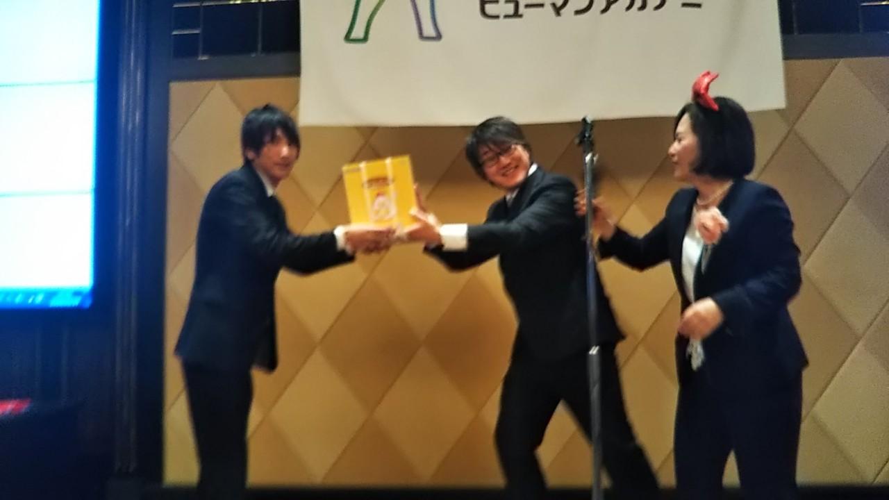 190314京都校 卒業式&懇親会_190314_0404.jpg