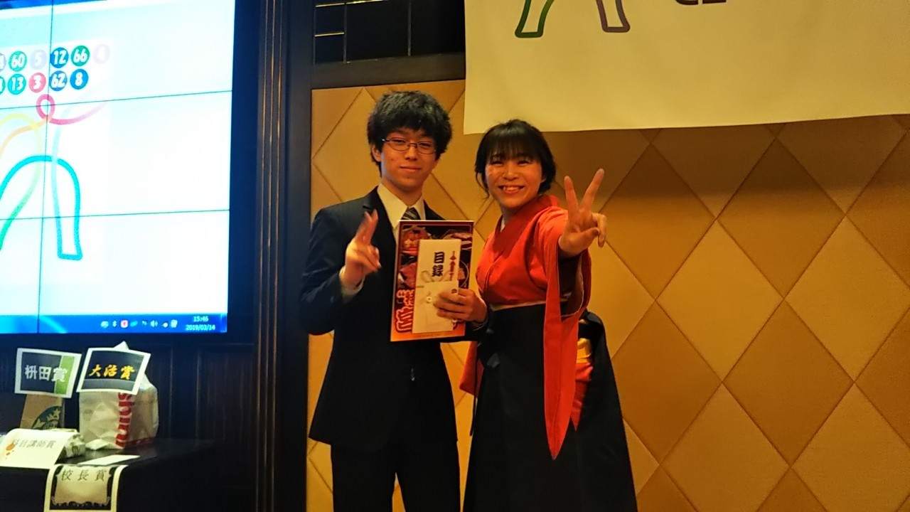 190314京都校 卒業式&懇親会_190314_0407.jpg