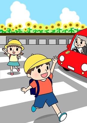 2020夏交通安全 HA.jpg