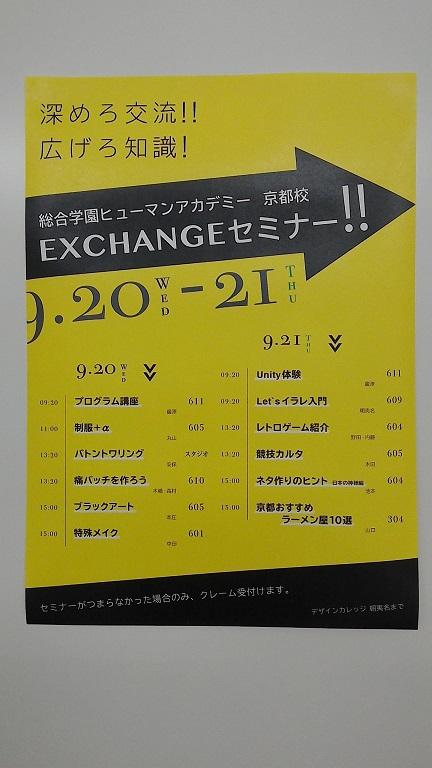 P_20170902_160153 (2).jpg
