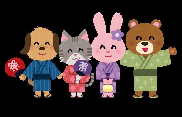 animal_yukata_set.png